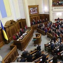 Депутати ВР тепер працюватимуть за новими правилами
