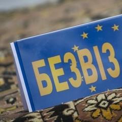 В президента роз'яснили яким кримчанам буде недоступний безвіз