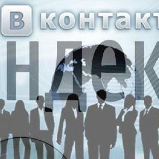 В Україні заблокують доступ до «Яндексу», «ВКонтакте» і «Одноклассников» - указ Порошенка