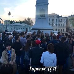 У Харкові пройшов мітинг проти блокування «Вконтакті»