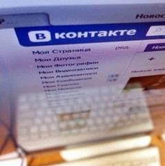 Тиждень до старту ЗНО в Україні: в мережі шахраї продають готові відповіді
