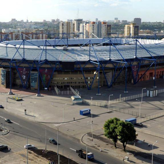 У Харкові «Шахтар» і «Динамо» розіграють Кубок України з футболу