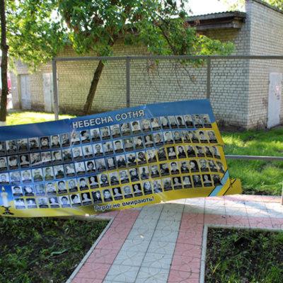 На Одещині хулігани пошкодили стенд зі світлинами «Небесної сотні» (фото)