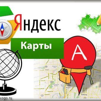Яндекс.Карти можуть стати методом для наступу Росії на Україну - Валентин Петров