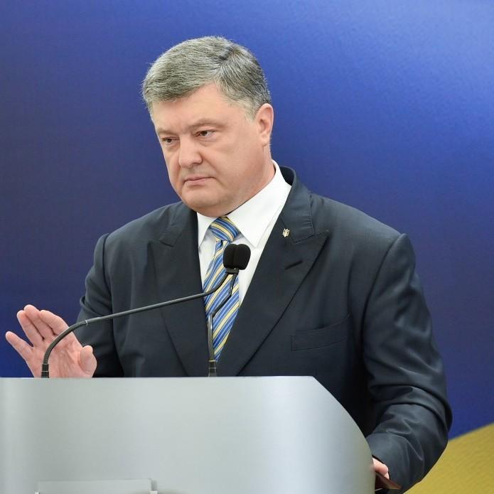 Порошенко закликає депутатів Європарламенту не відвідувати окупований Крим