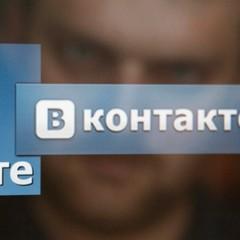 У мережі придумали веселу альтернативу ВКонтакте (фото)