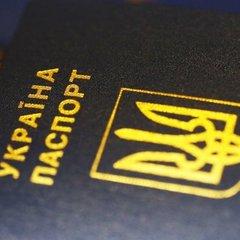 У Міграційній службі розповіли, коли спаде ажіотаж на біометричні паспорти