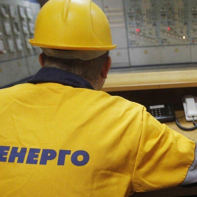 Сьогодні ми повинні розглянути питання щодо припинення угоди з «Київенерго, - Віталій Кличко