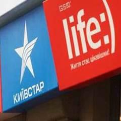 «Київстар», lifecell і «Vodafone-Україна» закрили свої офіційні сторінки у ВК