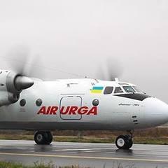 Одній із українських авіакомпаній заборонили працювати в Європейському Союзі