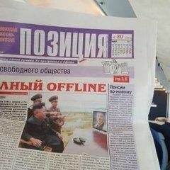 Піду очі вмию, – Притулу розізлило «ватне чтиво» в українському літаку