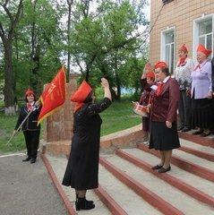 Грандіозне святкування Дня піонерського руху серед пенсіонерів відбулося в окупованій Брянці (фото)