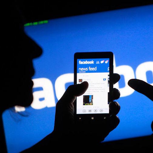 Програміст з України створив додаток, який дозволяє слухати музику у Facebook