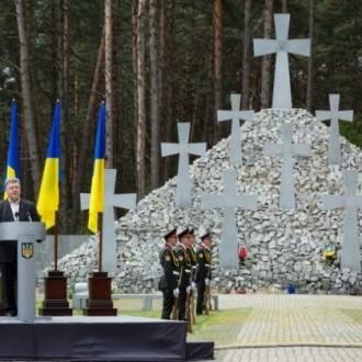 21 травня в Україні вшановують пам'ять жертв політичних репресій