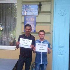 Українські ЛГБТ пари висловили незгоду із законодавчим визначенням шлюбу як союзу чоловіка і жінки (фото)