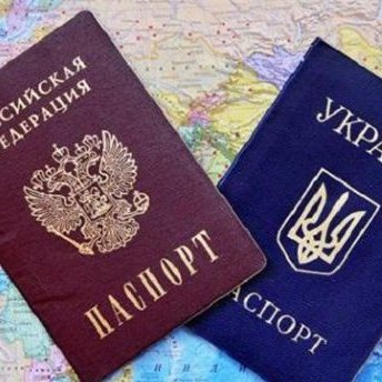 Більшість фракції БПП проти введення візового режиму із Росією
