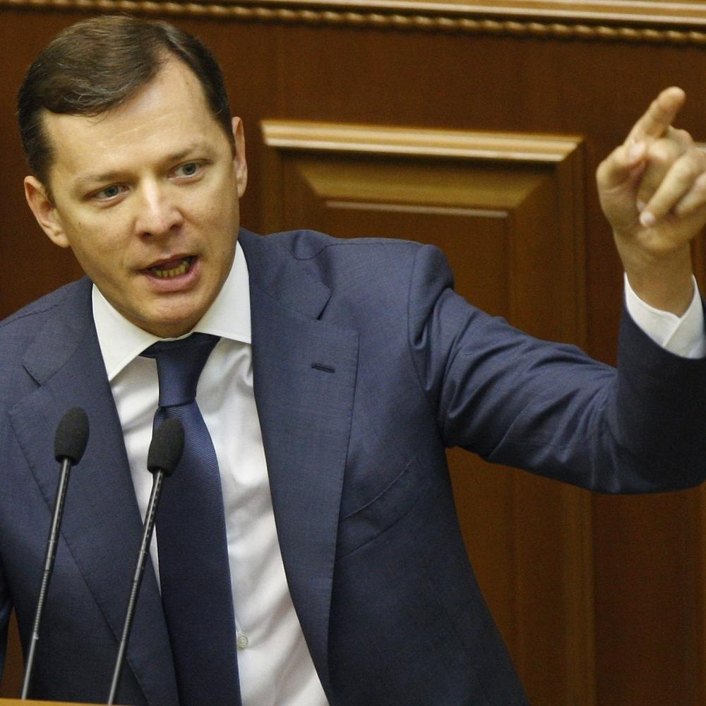 Ляшко закликає розслідувати, хто «кришував» діяльність Шувалова в Україні