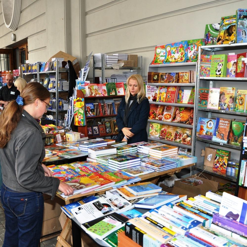 В Україні набув чинності новий порядок ввезення видавничої продукції з Росії