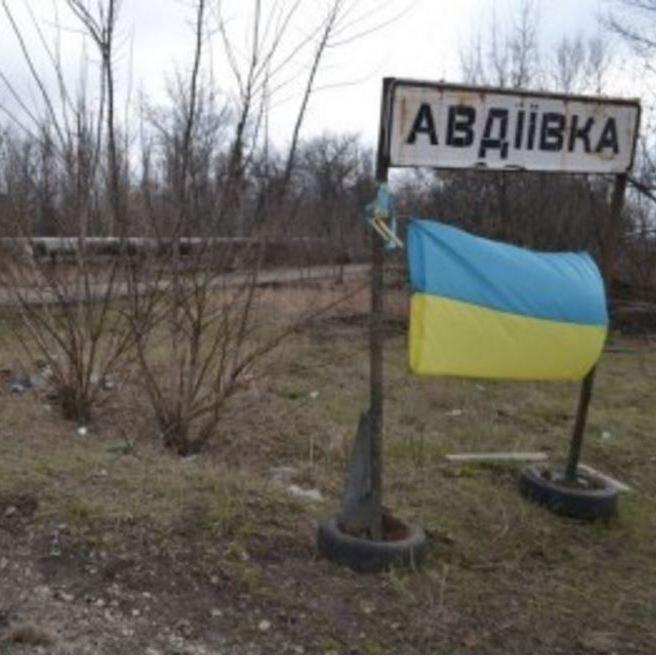 Бойовики зруйнували близько 10-ти будинків Авдіївки під час сьогоднішніх обстрілів українських позицій