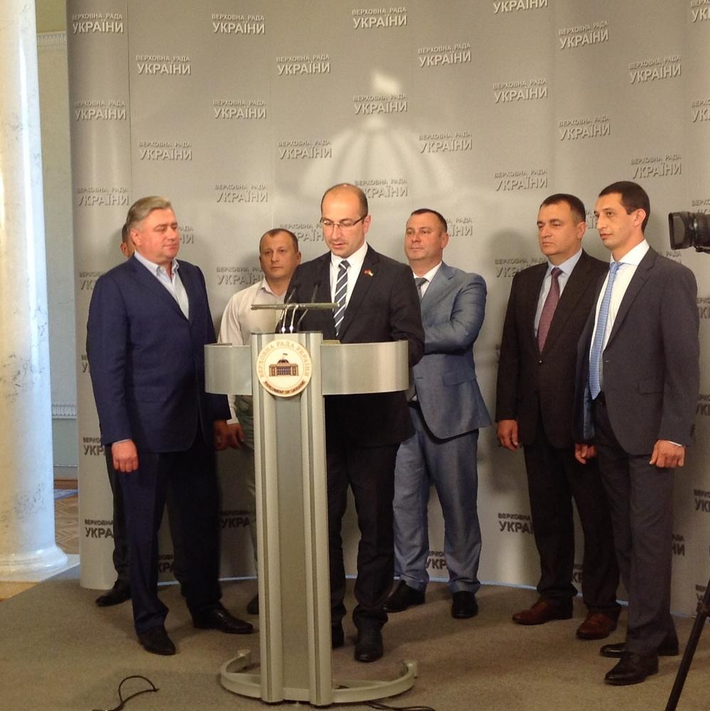 Нардепи будуть дружити з Македонією