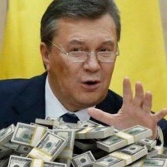 Кіпрські компанії хочуть повернути конфісковані кошти Януковича