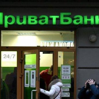 Незаконна націоналізація «Приватбанку»: НБУ обурений рішенням суду