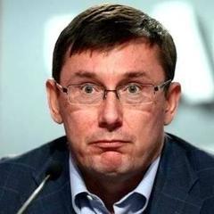 Тюремна кружка нагадує, що мої рішення повинні бути законними, - Луценко