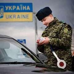 У день набуття чинності безвізу українські прикордонники працюватимуть в умовах посиленого режиму