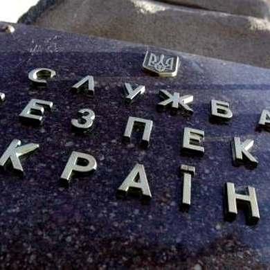 СБУ відреагувала на помилку слідства щодо вбивства Шеремета