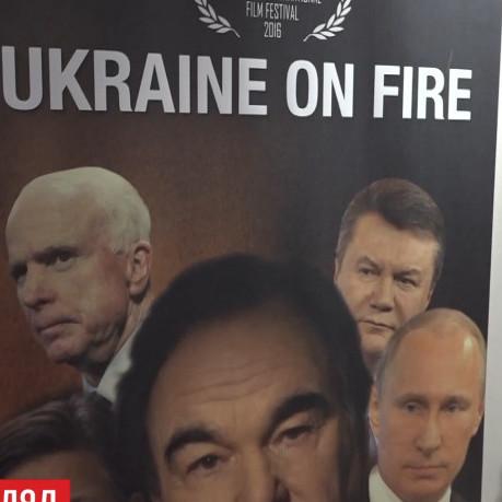 На показ антиукраїнського фільму у Каннах прийшли 20 людей (відео)