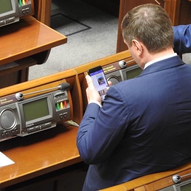У Вінниці розшукали школярку з якої начебто переписувався депутат Шахов (відео)
