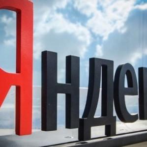 Яндекс офіційно припиняє фінансову діяльність на території України