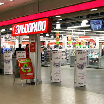 У Харкові поліція провела масові обшуки в мережі магазинів «Ельдорадо»