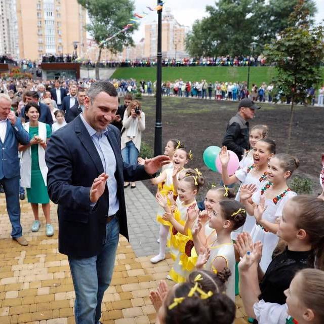 Віталій Кличко відкрив парк «Наталка»: «Цей сучасний парк – «золотий» стандарт для всіх зелених зон столиці»