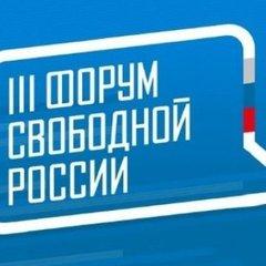 Вивести війська з Криму: Каспаров з соратниками зробив важливу заяву щодо Росії