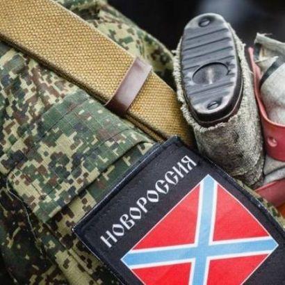У Чернівецькій області засудили на 11 років терориста ДНР
