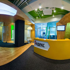 «Яндекс» спростував обвинувачення СБУ у переданні персональної інформації користувачів: Дані знеособлені й анонімні