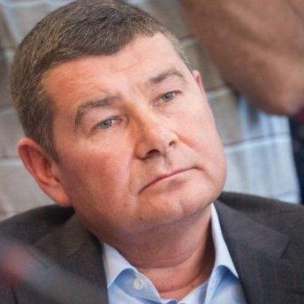 Антикорупціонери передають до суду «газову справу» Онищенка