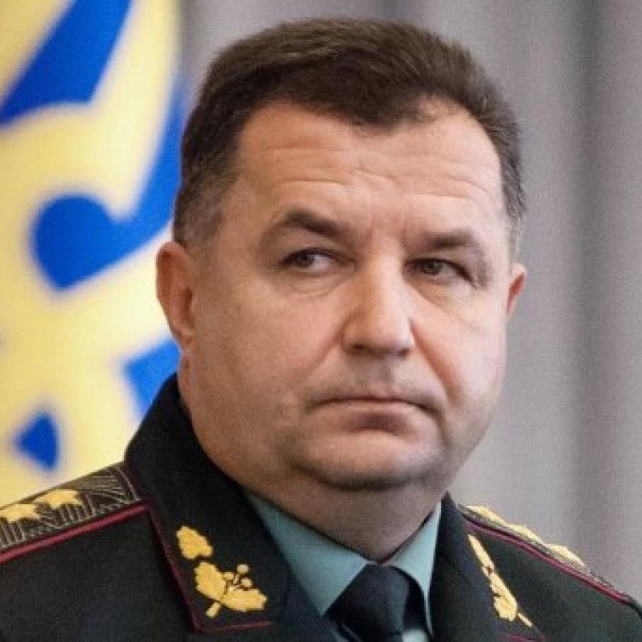 Полторак підписав наказ про призов офіцерів запасу на військову службу