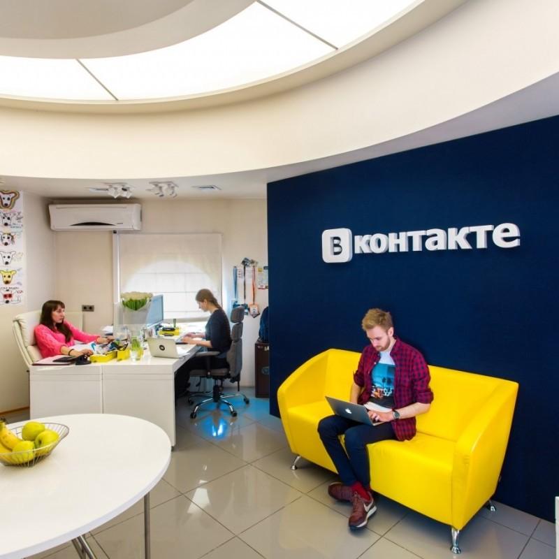 ВКонтакте закриває офіс у Києві, - ЗМІ