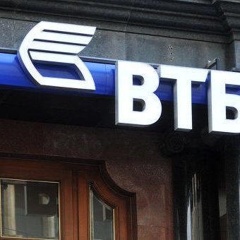 ВТБ втратить 27 мільярдів рублів через закриття української дочки