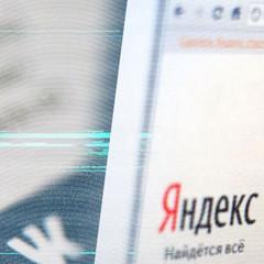 В українців зменшився інтерес до методів обходу блокування російських сайтів (інфографіка)