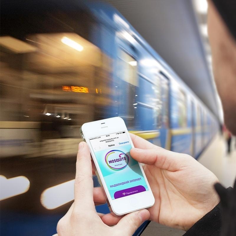 В Києві заморозили проект «Wi-Fi у метро» через відмову інвестора