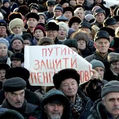 У Росії вирішили заморозити пенсії на найближчі 20 років - ЗМІ