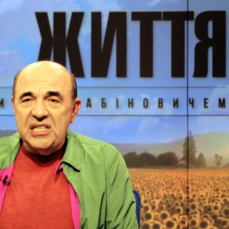 Вадим Рабинович: «На жаль, вони можуть протягнути через зал пенсійну реформу»