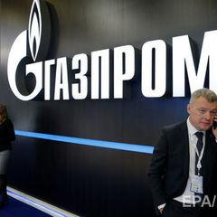 У «Газпромі» назвали рішення Стокгольмського арбітражу щодо спору з «Нафтогазом» проміжним