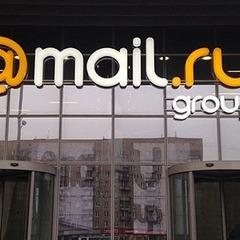 Український офіс Mail.ru закривають