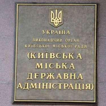 У Києві тепер по-новому обиратимуть директорів шкіл та дитсадків