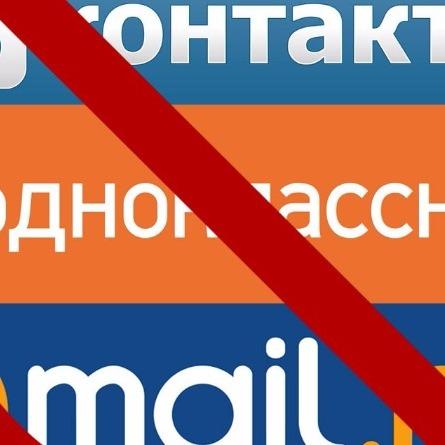 На Черкащині викрито проросійського пропагандиста у соцмережах «ВКонтакте» та «Одноклассники»
