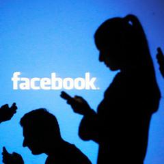 Facebook запустить меседжер для дітей та підлітків